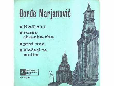 Đorđe Marjanović - Natali