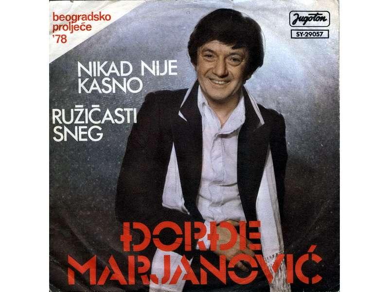 Đorđe Marjanović - Nikad Nije Kasno / Ružičasti Sneg