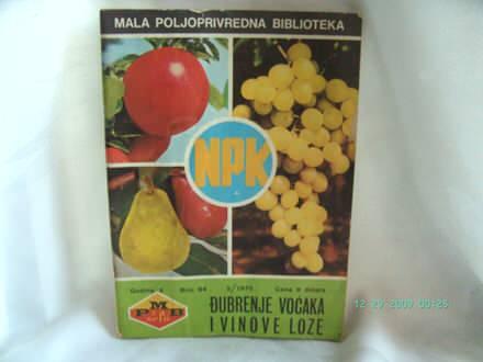 Đubrenje voćaka i vinove loze