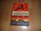 Djulio Kasteli - Imperator knjiga 2