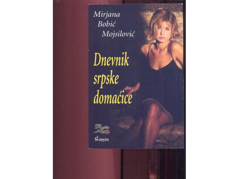 Dnevnik srpske domaćice Mirjana Bobić Mojsilović