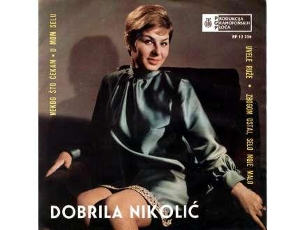 Dobrila Nikolić - Nekog Što Čekam