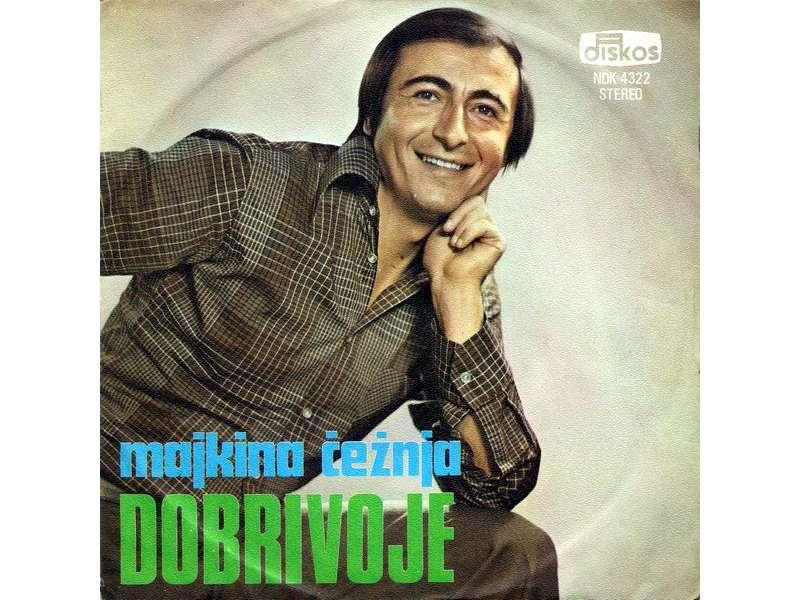 Dobrivoje Topalović - Majkina Čežnja