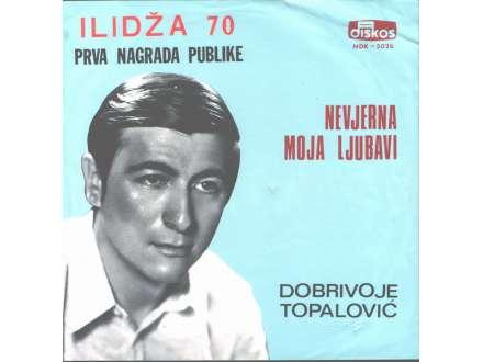 Dobrivoje Topalović - Nevjerna Moja Ljubavi / Kaludjer