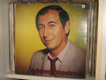 Dobrivoje Topalović - Od kada te nema