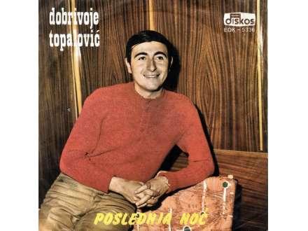Dobrivoje Topalović - Poslednja Noć
