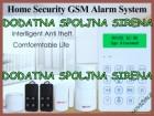 Dodatna bežična sirena za alarmni sistem