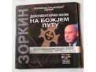 Dokumentarni film Na Božjem putu - Petronije Stojanović