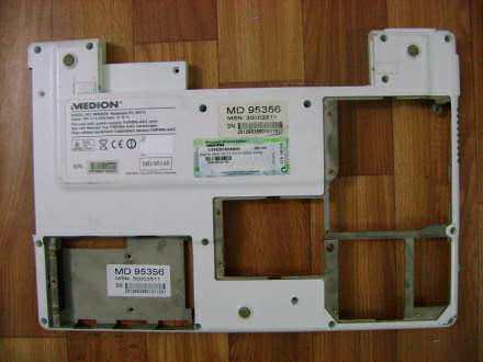 Donji deo kucista za Medion MIM2060