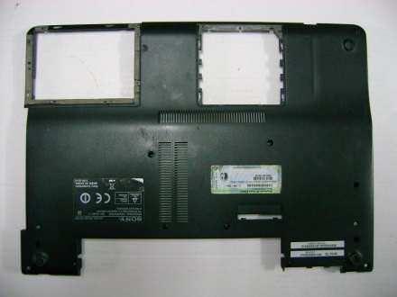 Donji deo kucista za SONY VAIO VGN-FS115E