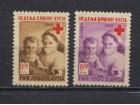 Doplatna marka Jugoslavija 1949 Nedelja Crvenog krsta
