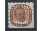 Doplatna marka Jugoslavija 1954 Dečija nedelja 1954