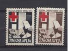 Doplatna marka Jugoslavija 1955 Nedelja  Crvenog krsta