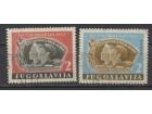 Doplatna marka Jugoslavija 1957 Dečja nedelja 1957