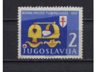 Doplatna marka Jugoslavija 1957 TBC