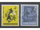Doplatna marka Jugoslavija 1958 Dečja nedelja