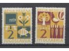 Doplatna marka Jugoslavija 1959 Dečja nedelja