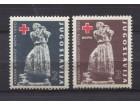 Doplatna marka Jugoslavija 1960 Nedelja Crvenog krsta