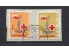 Doplatna marka Jugoslavija 1963 Nedelja Crvenog krsta