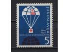 Doplatna marka Jugoslavija 1964 Nedelja Crvenog krsta