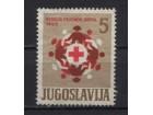 Doplatna marka Jugoslavija 1965 Nedelja Crvenog krsta