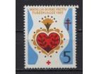 Doplatna marka Jugoslavija 1965 TBC