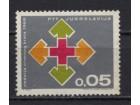 Doplatna marka Jugoslavija 1966 Nedelja Crvenog krsta
