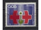 Doplatna marka Jugoslavija 1967 Nedelja Crvenog krsta