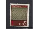 Doplatna marka Jugoslavija 1968 TBC