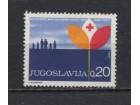 Doplatna marka Jugoslavija 1970 Nedelja Crvenog krsta