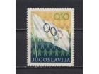 Doplatna marka Jugoslavija 1970 Olimpijska nedelja