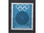 Doplatna marka Jugoslavija 1971 Olimpijska nedelja