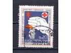 Doplatna marka Jugoslavija 1971 TBC