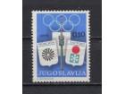 Doplatna marka Jugoslavija 1972 Olimpijska nedelja
