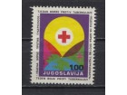 Doplatna marka Jugoslavija 1973 TBC