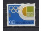 Doplatna marka Jugoslavija 1974 Olimpijska nedelja