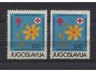 Doplatna marka Jugoslavija 1974 TBC 2 kom greška