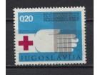 Doplatna marka Jugoslavija 1975 Nedelja Crvenog krsta