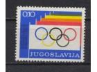 Doplatna marka Jugoslavija 1975 Olimpijska nedelja