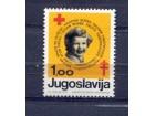 Doplatna marka Jugoslavija 1975 TBC