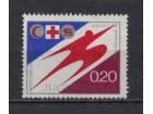 Doplatna marka Jugoslavija 1976 Nedelja Crvenog krsta