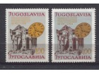 Doplatna marka Jugoslavija 1977 Nedelja solidarnosti