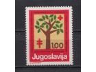 Doplatna marka Jugoslavija 1977 TBC