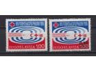 Doplatna marka Jugoslavija 1978 Nedelja Crvenog krsta