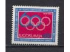 Doplatna marka Jugoslavija 1979 Olimpijska nedelja
