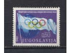 Doplatna marka Jugoslavija 1980 Olimpijska nedelja