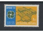 Doplatna marka Jugoslavija 1980 SPENS - Prugasta guma