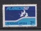 Doplatna marka Jugoslavija 1985 50 god Planice 2d