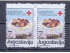 Doplatna marka Jugoslavija 1987 Crveni krst GREŠKA