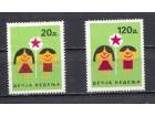 Doplatna marka Jugoslavija 1988-89 Dečja nedelja Srbija